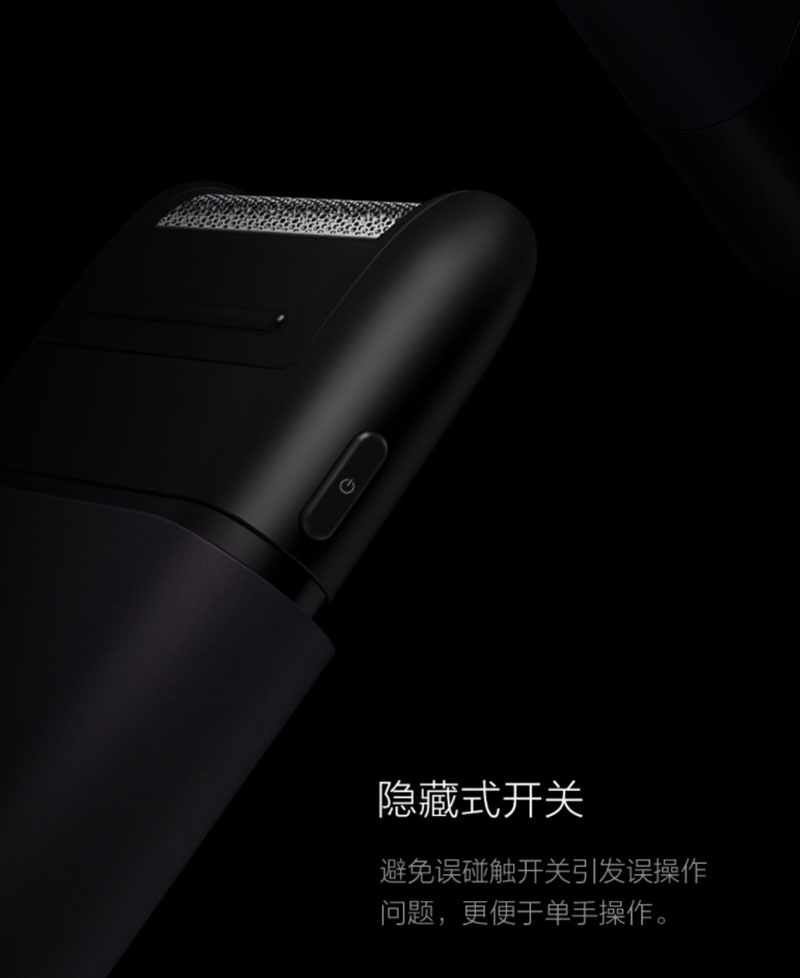 Xiaomi Original portable electric shaver Metal body, Japan Yasugi steel tips, USB Type-C charging, small portable (7)