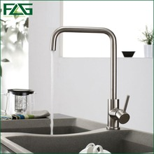 FLG Factory Direct Sale Kitchen Faucet Nickel Brushed 304 Stainless Steel,Sink Mixer 360 Degree Rotating Water Tap Kitchen CS010(China)
