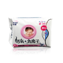 Active Oxygen Anion Shu Ya Soft Cotton Tampons Menstrual Pads Women Health Care Department Of Gynaecology Pad