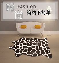 Zebra Cow Leopard Giraffe Tiger Printed Carpet Cowhide faux skin imitation leather NonSlip Antiskid Mat110X75CM Animal print Rug(China)