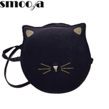 SMOOZA women cat shape crossbody bags cute girl messenger shoulder bag new fashion printing cat handbag circular purse