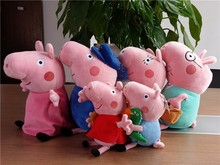 16Styles Pig Whole Family Dad Mom Grandparents George Dinosaur Bear Plush Toys Kids Toddler Toys stuffed & plush animals(China)