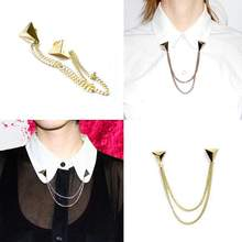 1PCS  Fashion Personality Punk Metal Pyramid Spike Collar Chain Brooch Shirt Collar Pin Clips for Women Men