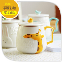 Lovely Cartoon Ceramic Cup Korean Version Mark cup with Lid Spoon Personality Lovers Drink Cup Milk Coffee Cup(China)