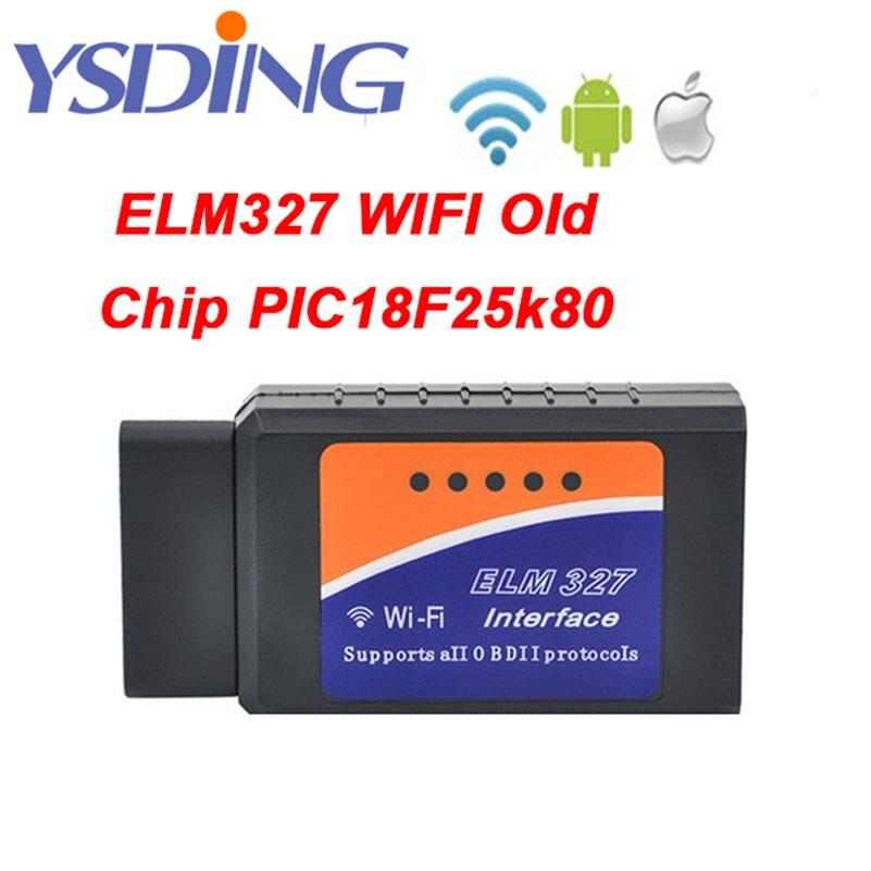 FW102 ELM327 V1.5 OBD2 Bluetooth_