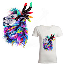 2017 new Indians style watercolor lion Stickers 25*17cm patch T-shirt Dresses Sweater thermal transfer iron on patches
