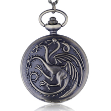 Vintage House Targaryen A Song of Ice and Fire Bronze Quartz Pocket Watch Pendant Necklace Mens Womens Xmas Gift