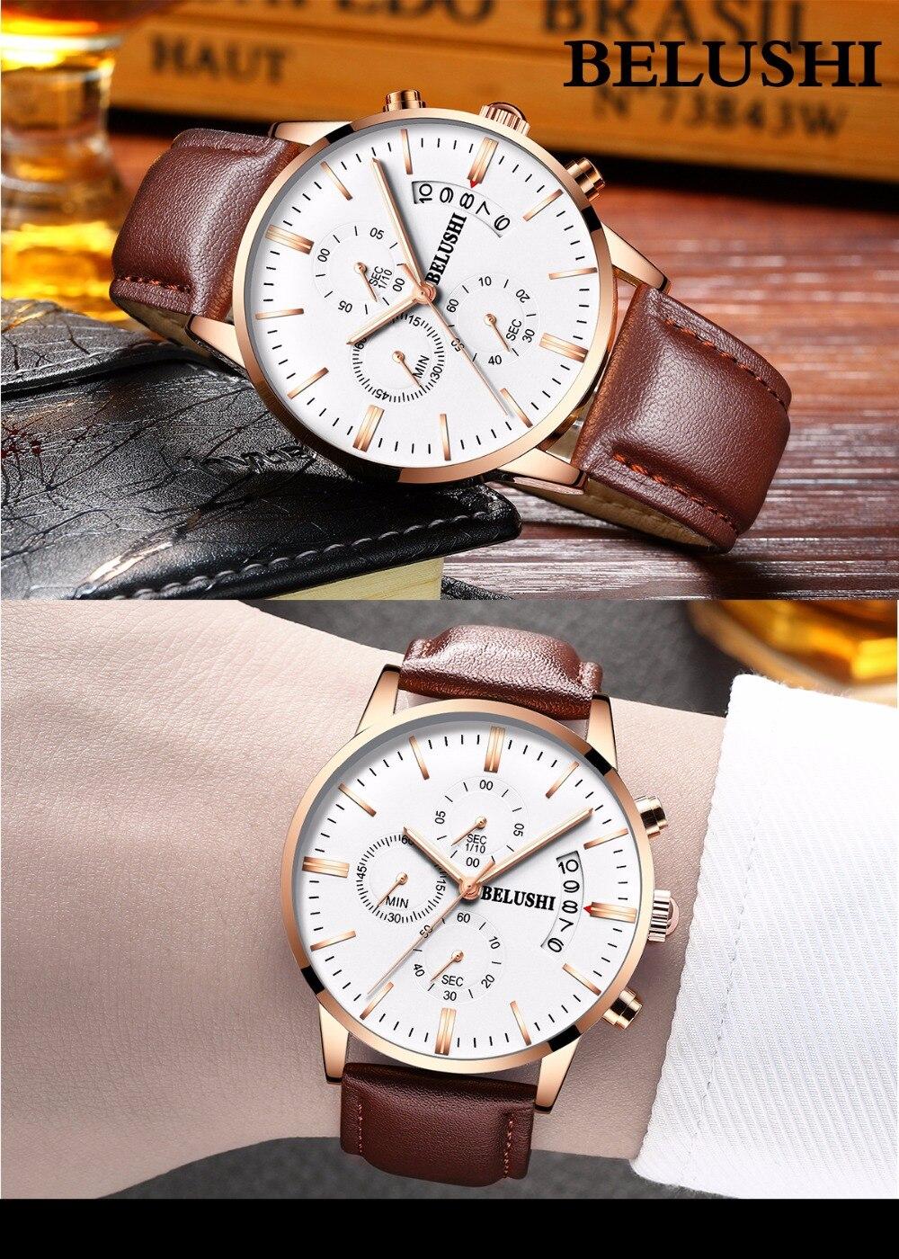 men's watch (19)