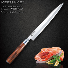 Top Quality SUNNECKO 10.5 inch Sashimi Kitchen Knife Japanese VG10 2-Layer Stainless Steel Blade Cut Wood Handle Razor Sharp