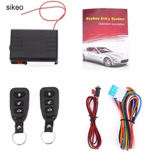 Sikeo Universal Auto Car Alarm Systems Locking Vehicle Keyless Entry System Vehicle Remote Central Kit With Remote Controllers(China)