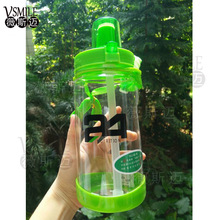High Quality 1000ML 1L Herbalife Nutrition milk Water Bottle with Straw Strap inside plastic student adults  water Bottle