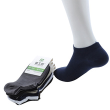 New 2017 Summer Bamboo Socks For Man Fashion Breathable Men Short Socks Casual Business Mens Ankle Socks 10pcs=5pairs/lot