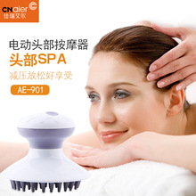 Cross-border for al multi-function electric head massager scalp massager massage apparatus Massage comb(China)