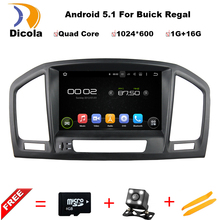 1024*600 Quad Core CPU Android 5.1 Car DVD GPS Navigation for Buick Regal 2009-2013 Opel/Vauxhall Insignia Extra DAB+ DTV