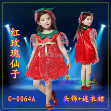 Free shipping , children red rose fairy tinkerbell dress party masquerade costume party headband(China)
