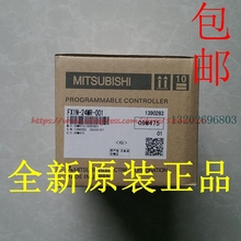 MITSUBISHI PLC programming controller FX1N-24MR-ES/UL new original authentic