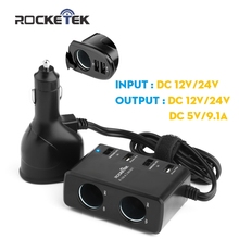 Rocketek car-charger 6 USB Smart IC 9.1A,3 Sockets Cigarette Lighter Adapter Splitter, car charger for iPhone and android phones(China)
