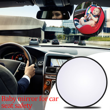 2017 seat Safe View baby Mirror Easy View Baby Rear Back Seat Car Auto Mirror For Car Baby Safety Products BM001