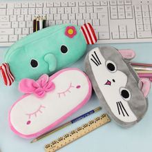 1PC Kawaii Cartoon Animal Large Capacity Plush Pencil Holder Storage Pouch Cosmetic Bag Gift Stationery