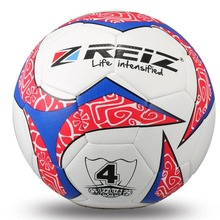 REIZ 20CM 4# Soccer Circumference Hit Color Football Training Balls Anti-Slip Seemless Match Training Competition Ball(China)