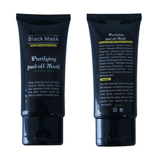 50ml Blackhead Remover Deep Cleansing Purifying Peel Off Acne Black Mud Face Mask(China)