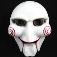 Saw Movie Puppet Halloween Mask Head Creepy Scary Horror Costumes Prop Mask Cosplay Clown Doll Fun Unisex
