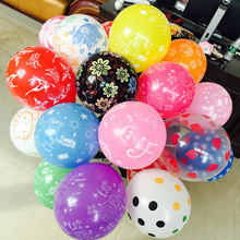 100pcs Big Latex Romantic Round balloons Decahedron printed  Wedding Happy Birthday Party Celebration Decoration Marriage Globo