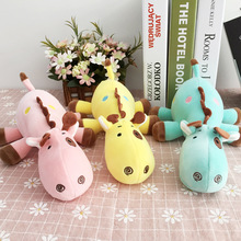 30cm Soft Lying Giraffe Plush Toys Stuffed Down Cotton Deer Plush Doll Car Decor Creative Kawaii Kids Children's Gift(China)