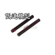 2PCS HSP 06018 Front Lower Arm Round Pin B 2p For 1/10 4WD RC Model Car Buggy Truck 94106 94107 94170(China)