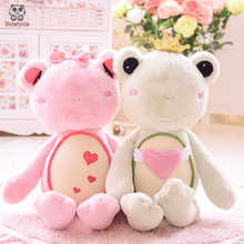 BOLAFYNIA Couple Frog baby kid plush toy frog prince toy doll wedding children Stuffed toy for birthday gift(China)