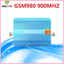 free shipping Model GSM 980,high gain 70dbi mobile phone signal repeater GSM Cellular Signal Booster Cell Phone signal amplifier(China)