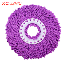 1pc Nanometer Microfiber Cloth Mop Head Kitchen Bathroom Super-absorbent Cleaning Mop Head Replace Cloth Cleaner