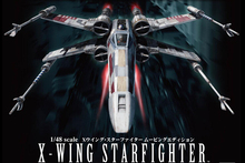 Free Shipping 3D Model Bandai 1/72 Scale Model Kit Star Wars X-Wing Fighter Starfighters Assembled model