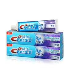 Crest MICA Double-Effect Toothpaste Whitening with Scope Outlast Long Lasting Mint Flavor Tooth Paste 120g*2pcs(China)