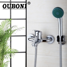 OUBONI Simple set Bathroom Shower Faucets Bathtub Faucet Mixer Tap With Hand Shower Head Shower Faucet Sets(China)