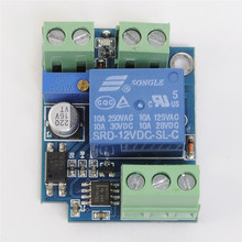 12V Power ON/OFF Delay Relay Module Adjustable Delay Switch For Car Robot Modification 0-20S