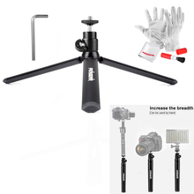 "Pergear Aluminum Mini Table Tripod Leg for Cameras Zhiyun Smooth Q Crane Crane-M Light with Mini Ballhead with 1/4"" Screw Thread"