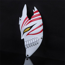 Hotsale Grade Resin Bleach Mask Kurosaki Ichigo Halloween Theme Anime Reality Show Props Adults Half-face Carnival Costume FA107(China)