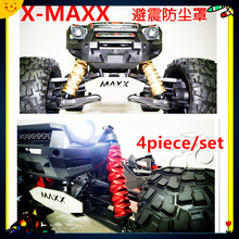 Shock absorbing dust cover for Traxxas X-Maxx