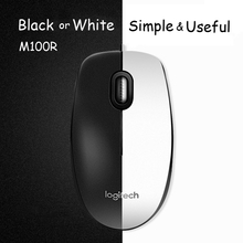 Original Logitech Mouse M100r Comfortable Black White Wired Mouse Universal Mini Mice With Retail Package