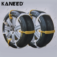 10pcs/Set Car Tire Snow Chains Beef Tendon VAN Wheel Universal Tyre Anti-skid TPU Snow Chains Auto Snowblower For Mug Ice