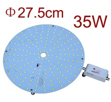 Wholesale 4PCS 220V 35W Retrofit LED Ceiling Lights Board Replacement 2D LED Lamp LED Disc Plate Lights CFL lamps(China)