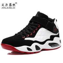 Basketball Shoes Male Basketball Shoes Brand Sports Athletic Shoes Men Wear Breathable High Damping Basketball Boots Sneakers