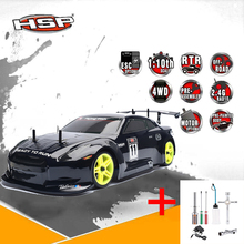 HSP Rc Car 94122 T 4wd Nitro Gas Power Remote Control Car 1/10 Scale Model On Road Touring Racing High Speed Drift Car+Tools kit(China)
