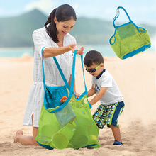 Best Quality Applied Enduring Children sand away beach mesh bag Children Beach Toys Clothes Towel Bag baby toy collection nappy