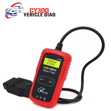 CY300 OBDII Scan Tool Compliant US,European and Asian Vehicles from 1996 to now OBDII MaxiScan Code Reader(China)
