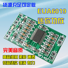 A6019 XH-M143 main chip stereo power amplifier board notebook built-in power amplifier HD Music Experience(China)