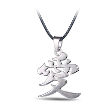 Hot Anime Naruto Necklace Love Pendant Gaara family marks Love Letter Jewelry Valentine's Day Choker Necklace Jewelry