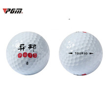 PGM 10 PCS Golf Balls Beginners Practice Driving Range Training Double Layer Ball Rubber