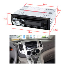 Universal Car DVD CD MP5/MP4/MP3 Player Car Autoradio Video/Mutimedia Player Car Stereo Audio radio player with display In-Dash(China)